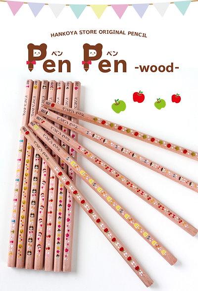 鉛筆 名 入れ
