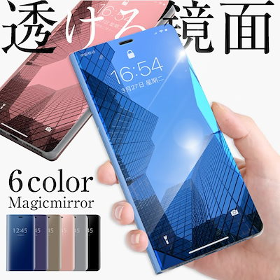28cc4ad968 鏡 ミラー ミラー付き 鏡面 スマホケース 手帳型 iPhone XR ケース iPhone XS ケース iPhone X ...