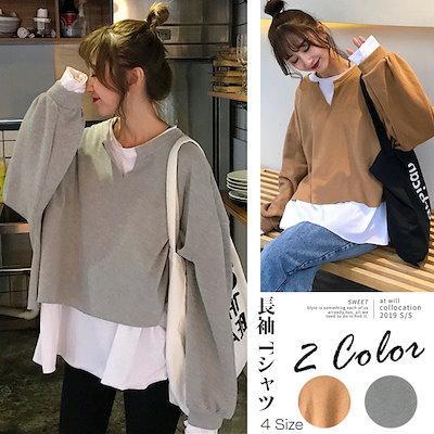 長袖パーカー 切り替え 大きいサイズ おしゃれ カジュアル おしゃれ カットソー秋服 韓国ファッション・全2色