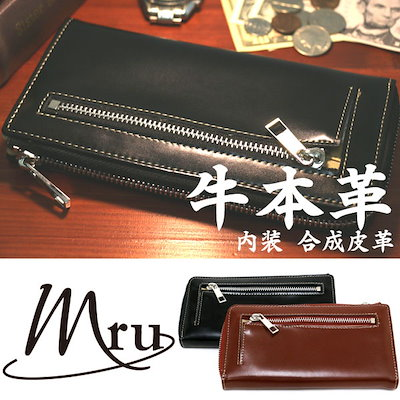 858d11cf3b90 Qoo10] 【長財布】ラウンドファスナー 財布 本革... : メンズバッグ ...
