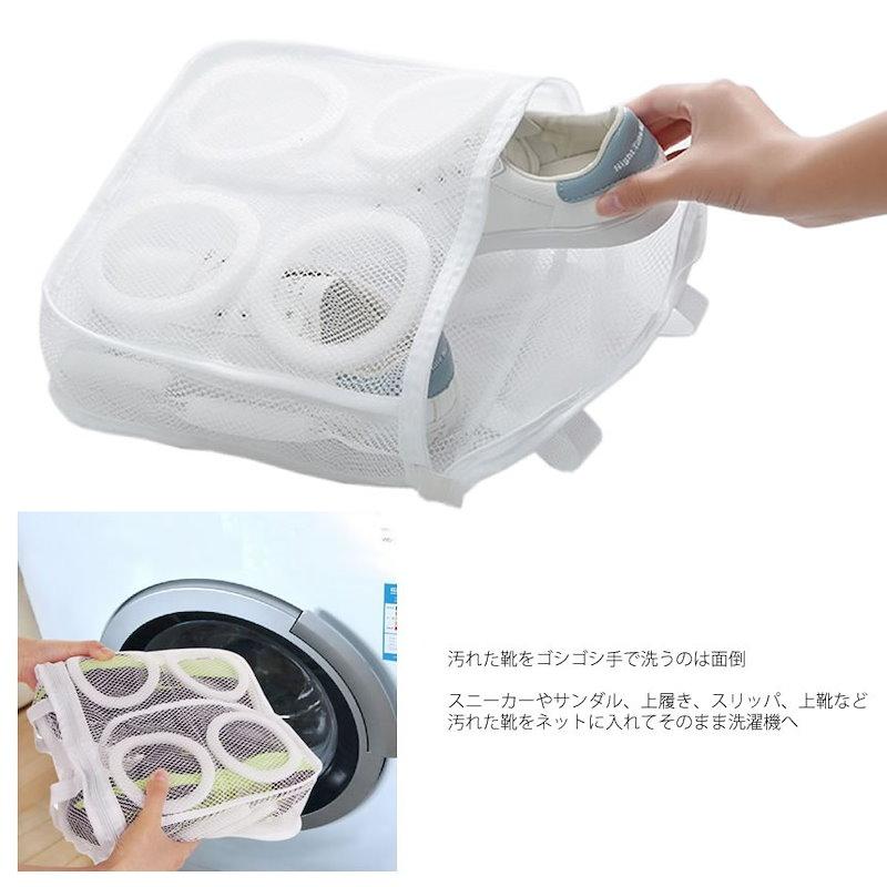 靴 洗濯 機 上