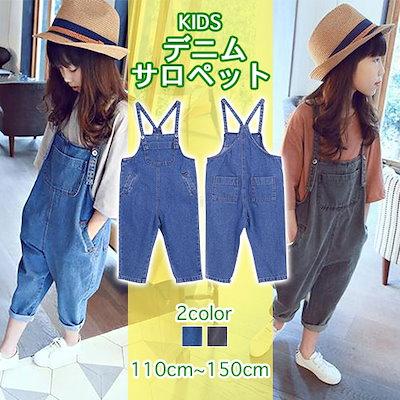 feeb2a624e734 韓国オーバーオール キッズ サロペット 女の子 パンツ ジュニア2color!韓国サロペット パンツ キッズ ジュニア 子供服