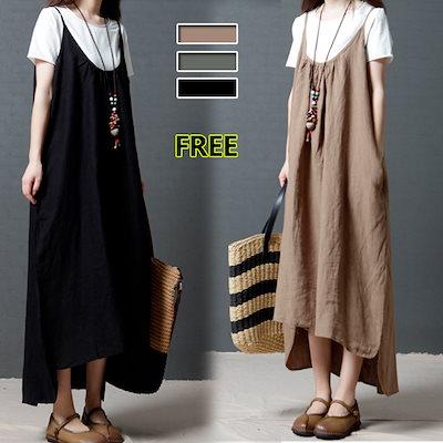 5971b24a5f2a4 韓国ファッションサロペットワンピース大人可愛いコーデ 長いワンピース キャミワンピース フィットスタイル ロングワンピース 品質