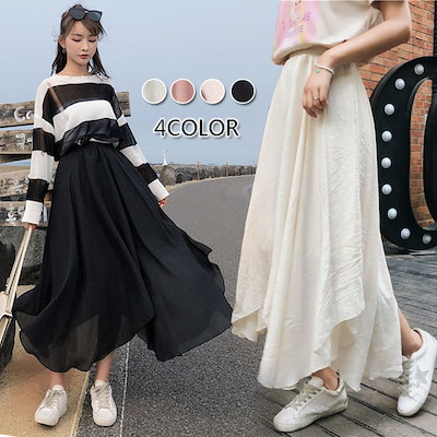 韓国ファッション 大人可愛い ハイウエスト スカート Aライン プリーツスカート フリル ロングスカート着痩せ効果