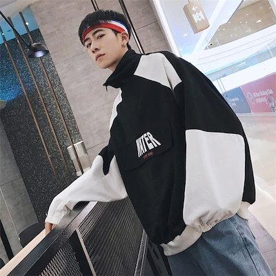 韓国ファッション 新品スニーカー大人気 ポップなファッション ジャケット アウター メンズ カッコイイ スデンカラー