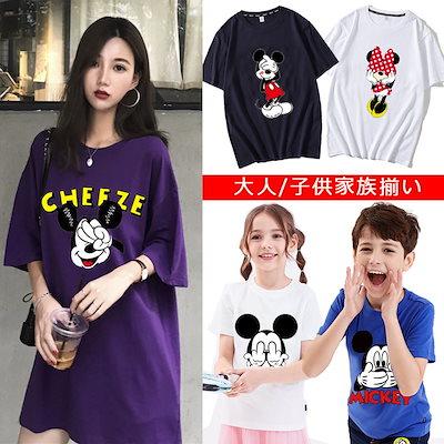 47721dc3b3dd2 韓国ファッション Tシャツ 半袖 ペアルック 半袖Tシャツ 親子ペアルック ディズニーキャラクター 韓国ファッション