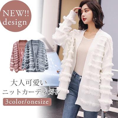 韓国人気商品 韓国ファッション 大人可愛い ニットセーター レディースファッション 秋冬 / ニットブルゾン カーディガン
