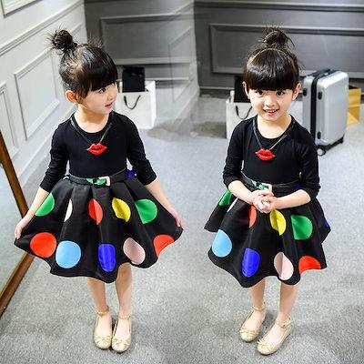 e4f5004000eb3 韓国子供ドレス 子供服ベビードレス 発表会 卒業式 結婚式 入学式 演出