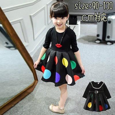 9f789cf3e6c5e 韓国子供服 女の子 ワンピース 子供 ワンピース 発表会 結婚式 フォーマルワンピース ドレス 子供服