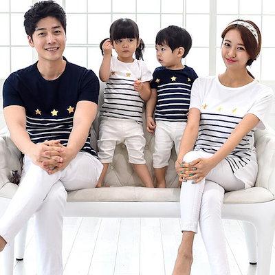 9fd5e9535f873 Qoo10  親子ペア星柄縞模様韓国子供服半袖Tシャツ   キッズ