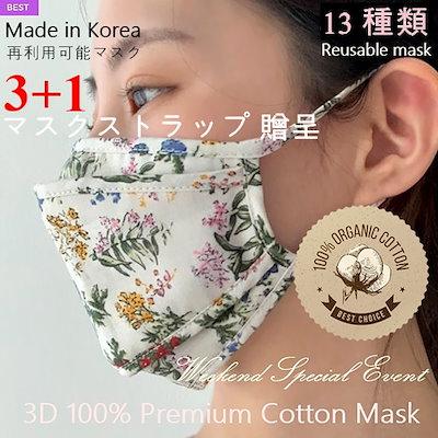 手作り マスク フィルター