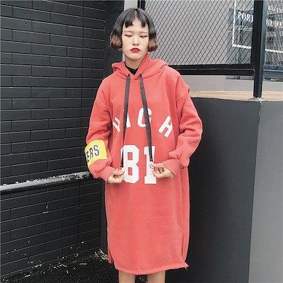 4b3089e9476f6 韓国 ファッション レディース ロゴ ナンバー ワンピース 裏起毛 カラフル ダンス 衣装 派手 カワ な 服 個性 ...