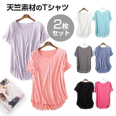 2c386c78633f6b Qoo10] Tシャツ tシャツ カットソー : レディース服