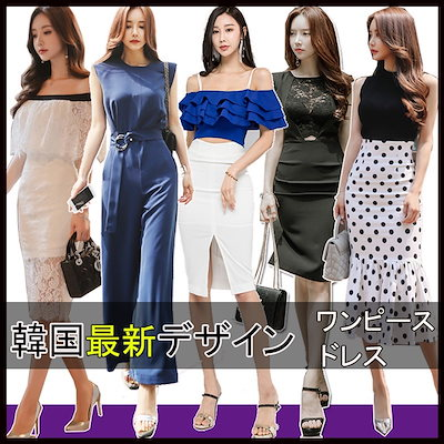0334120bde7b2 Qoo10  韓国ファッション ワンピース スカート   レディース服
