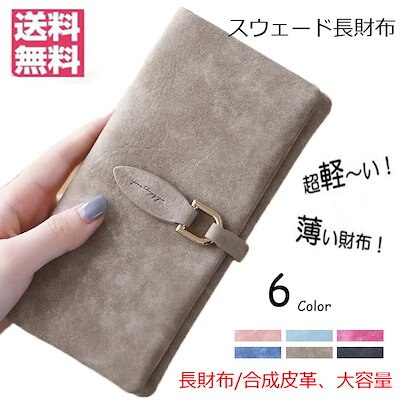 7927171d0bd9 Qoo10] 韓国ファッション 財布 長財布レディース : バッグ・雑貨