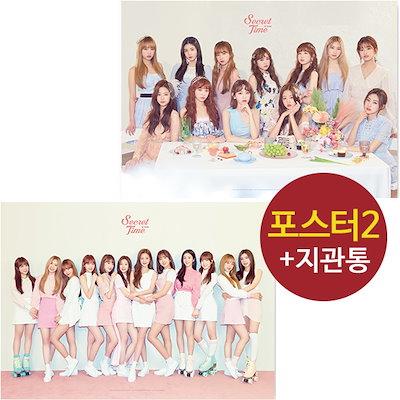 (KPOP)(ポスター2種only)アイズワンIZONE Secret Time写真集ブロマイド/ cp19005、K-pop Idol ster