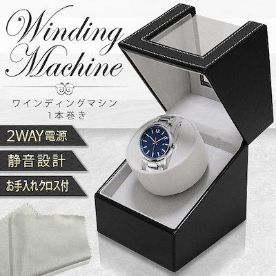 new concept 98c1a bfcb3 Qoo10] 【カートクーポン使えます】ワインディン... : 家電