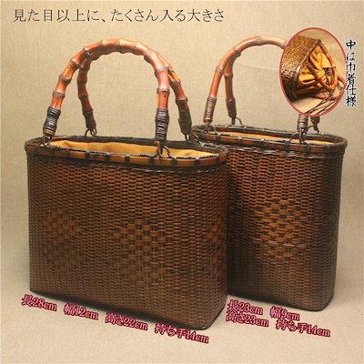 品質のいい かごバッグ バスケット型 レディース 手提げ サークル持ち手 ストローバッグ 大容量 ハンドバッグ 籠バッグ カバン, セール特価 abc4dccc