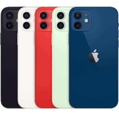 クーポンで更に値引き新品未使用品/未開封品 国内版SIMフリー iPhone12 64GB/128GB ブラック/ホワイト/レッド/グリーン/ブルー 5G対応