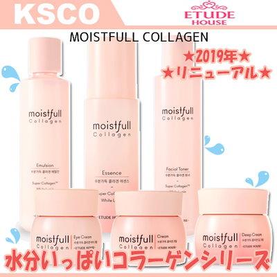 ETUDE HOUSE エチュードハウス MOISTFULL COLLAGEN モイストフル 水分いっぱい コラーゲン スキンケア 基礎化粧品 洗顔料 化粧水 乳液 アイクリーム