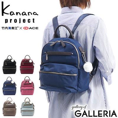 【希少!!】 カナナプロジェクト リュック Kanan... : バッグ・雑貨, MOMIJIMARU JAPAN:41b6b81f --- kindergarten-meggen.de