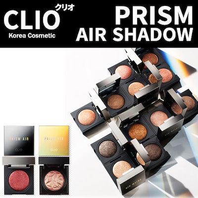 [ CLIOクリオ/韓国 化粧品韓国コスメ]CLIO PRISM AIR SHADOWクリオプリズムエアシャドウメイクアップアイシャドウ17color ~