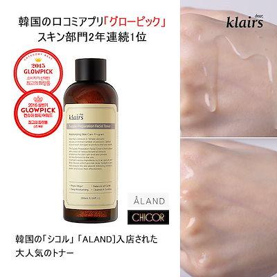 【KLAIRS(クレアス)】サプルプレパレーションフェイシャルトナー(180ml) / 韓国コスメ / 化粧水 / 敏感肌 / 水分たっぷり / PHバランス /