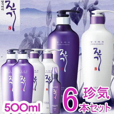[Qoo10] デンギモリ : ❤600円割引クーポン適用❤[選べる6本... : ヘア・ボディ・ネイル・香水 (439682)
