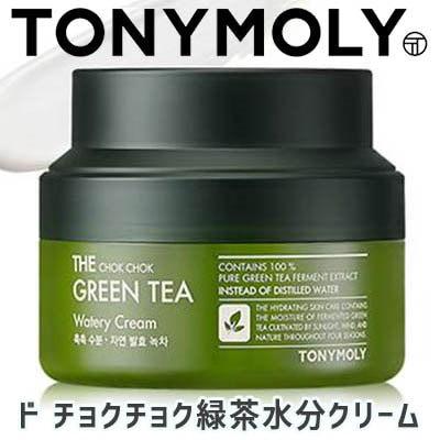 日本人にも馴染みの深い緑茶を使った韓国水分クリームです...
