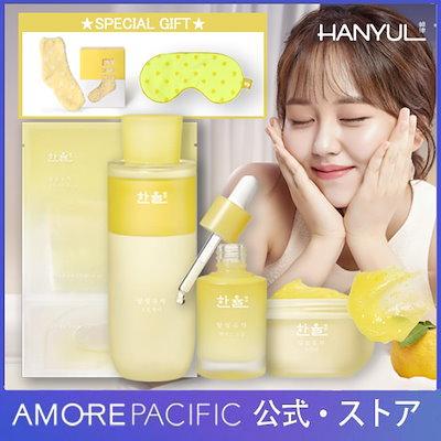ハンユル/HANYUL (442601)