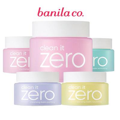 ビッグサイズ バニラコ クリーン・イット・ゼロ Banila co クレンジングバーム オリジナル Clean It Zero