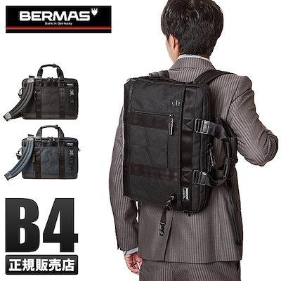 カウくる バーマス バウアー3 ビジネスバッグ 3... : メンズバッグ・シューズ・小物, ヒガシクルメシ:b4666683 --- steuergraefe.de