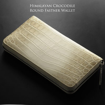 品質が ヒマラヤ クロコダイル ラウンドファスナ... : バッグ・雑貨, スプリング カントリー ハウス:068f079e --- ulasuga-guggen.de