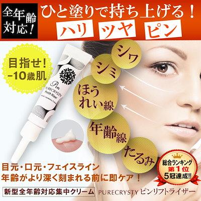 「期間限定¥5400→ゲリラ特価★¥999!!夜つけて...