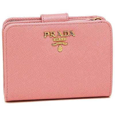 都内で プラダ 財布 PRADA 1ML018 ... : バッグ・雑貨, RAGTAG(ブランド古着のラグタグ):d917cce5 --- ulasuga-guggen.de