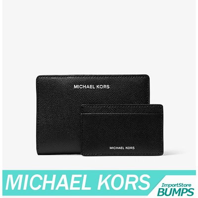 【セール】 マイケル コースマイケルコース  二つ折り財布/カードケース/財布/ウォレット  レディース/ウィメンズ  レザー  ボタン  新作  MICHAEL KORS  MK5-1-0033, スマホケースアップルライフ 8e287ab9