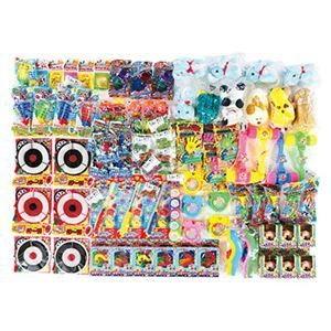 今季ブランド ds-2153975 : 小物類 : バッグ・雑貨, フクオカシ:2651b498 --- kindergarten-meggen.de