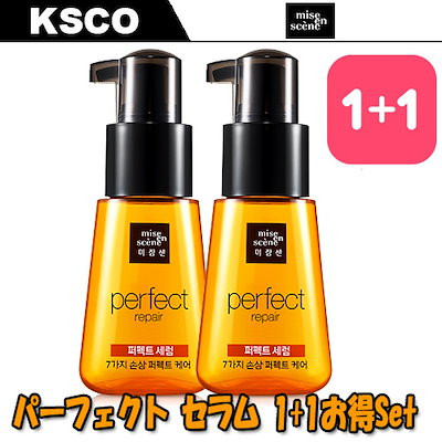 [Qoo10] パーフェクト セラム : パーフェクト セラム : ヘア・ボディ・ネイル・香水 (442264)