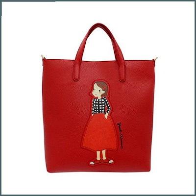 ふるさと納税 /女性のバッグ/ : バッグ・雑貨, ザッカバーグ:8407cf47 --- wm2018-infos.de