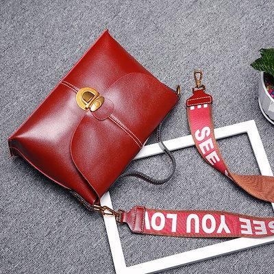 【10%OFF】 レザー バッグ ファッション 新品 トリ... : バッグ・雑貨, Roger:ac9472b8 --- munich-airport-memories.de