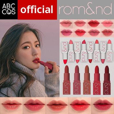 [romand ロムアンド] sunset edition✨ゼログラムマットリップスティック/ zero gram lipstick (5+8 色)  / 紙一枚のように軽い0gのカラー/韓国コスメ