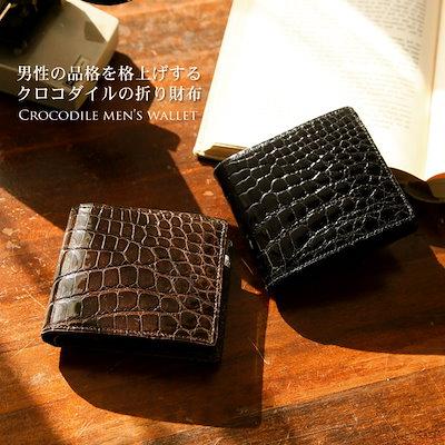 新品本物 日本製 ナイル クロコダイル メンズ 二 : メンズバッグ・シューズ・小物, 和木町:731653bc --- ulasuga-guggen.de