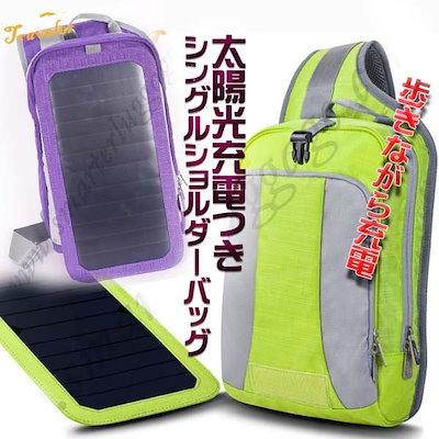 割引発見 現品限り 太陽光充電板付 ソーラーで歩き... : メンズバッグ・シューズ・小物, U-style :c147ad44 --- skoda-tmn.ru
