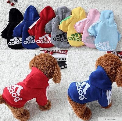 【選べるノベルティ付き】 アディドック 犬服  猫服  ペット服   シンプルパーカー お散歩 かっこいい かわいい
