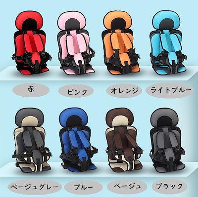 【選べるノベルティ付き】8色コンパクト チャイルドシート 取付簡単 ジュニアシート 洗える ベビーシート 軽量 キッズシート チャイルド シート 車 赤ちゃん 男の子 女の子 新生児 0~6歳