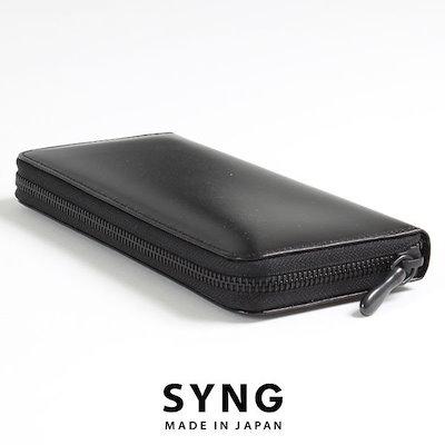新しい到着 長財布 メンズ シング SYNG ブラン... : バッグ・雑貨, 【50%OFF】:2d3efc09 --- steuergraefe.de
