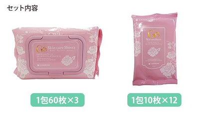 [Qoo10] 韓国コスメ チャームゾーン Ge スキン... : コスメ (440440)