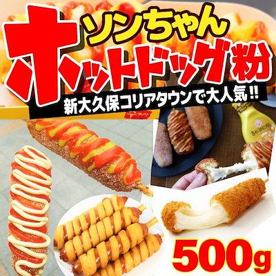 d4514f60a9 Qoo10] 1本手作り約69円!!TVで紹介された最... : 食品