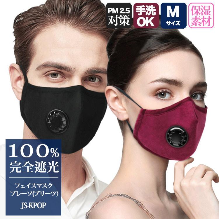 マスク キューテン