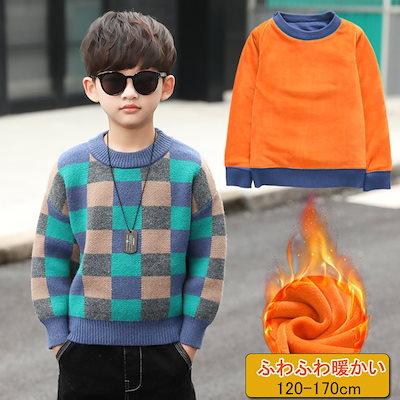 b6c5fefc20de4 2018冬季新品☆男の子のファッションセーター 🔥 子供のカーディガン   キッズニット